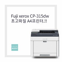 DocuPrint - Cp315dw